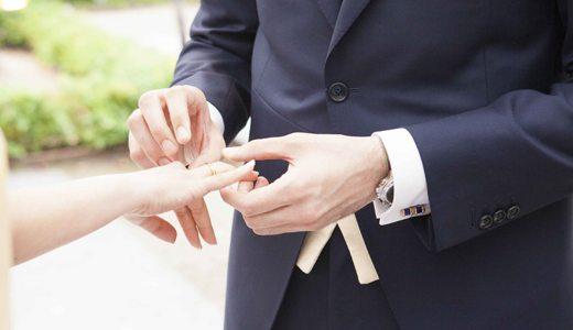 ceremoniacivil